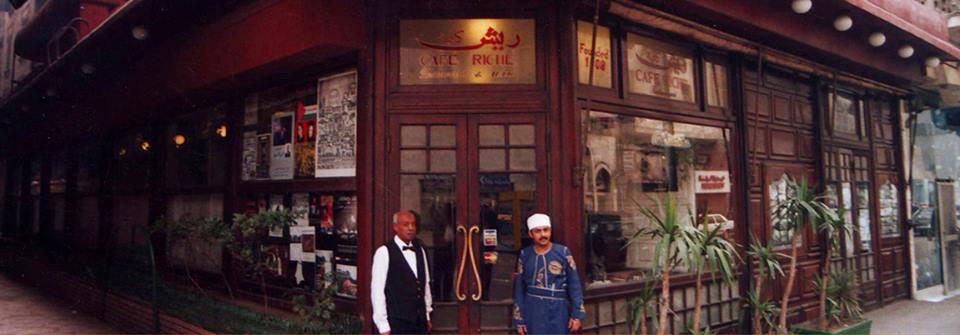 مقهى الريش أرستقراطية مصر و قبلة المثقفين