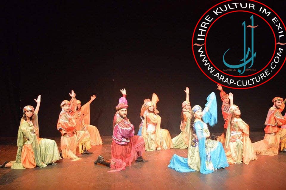 المجتمع العربي ورفض الرقص التعبيري!