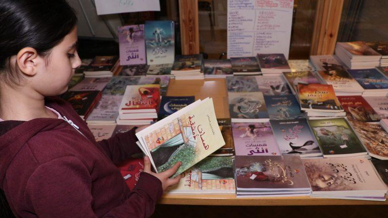 معرض هامبورغ الأول للكتاب العربي