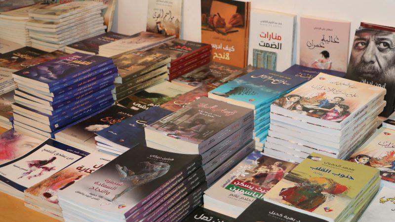 افتتاح معرض فرانكفورت الدولي للكتاب ٢٠١٩
