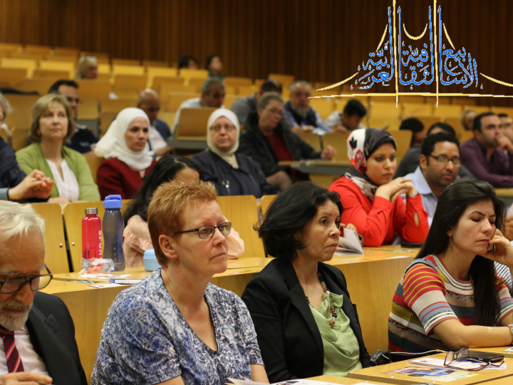 انطلاق فعاليات الأسابيع الثقافة العربية في هامبورغ