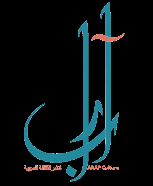 Arap culture