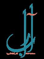 خــاص-آراب