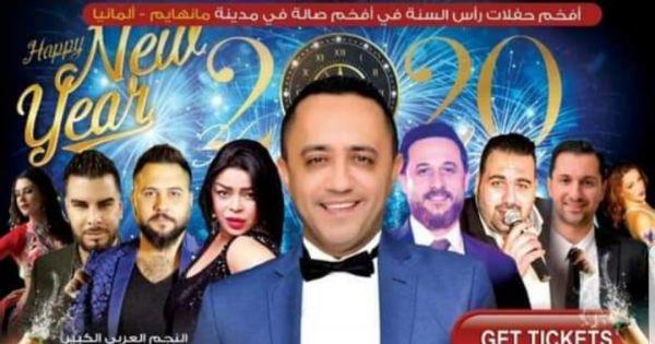 حملة لإلغاء حفل علي الديك في مدينة مانهايم الألمانية ليلة رأس السنة