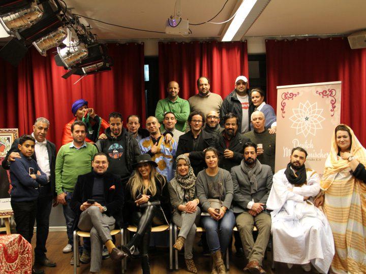 الجمعية الألمانية المغربية للتبادل الثقافي تحيي ذكرى الـ44 للمسيرة الخضراء المظفرة